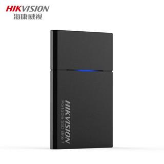 值友专享 : HIKVISION 海康威视 E7 Type-C USB3.2 移动固态硬盘 512GB/1TB