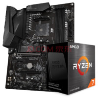 GIGABYTE 技嘉 X570 GAMING X 游戏主板 + AMD 锐龙 7 5800X 盒装处理器 板U套装