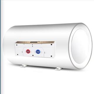 Vanward 万和 DSCF50-EY10-30 电热水器 50L