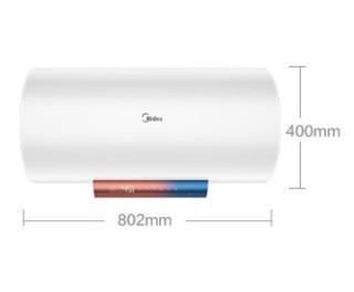 Midea 美的 F6030-J3S(HEY) 电热水器 60L 炫彩款