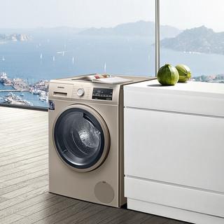 SIEMENS 西门子 XQG90-WG42A2Z31W 滚筒洗衣机 9kg 金色