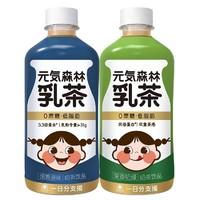 元気森林 0蔗糖奶茶 450ml*5瓶