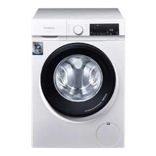 SIEMENS 西门子  XQG100-WN54A1X02W 冷凝洗烘一体机 10kg 白色