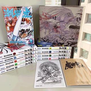 《潮与虎完全版》 盒装套书 台版漫画(10册)