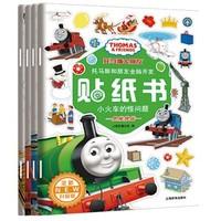 托马斯和朋友儿童益智游戏贴纸 全能开发协调训练(套装共4册) 3-6岁 *10件