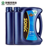 LOPAL 龙蟠 SONIC T1 0W-40 SN 全合成机油 4L*2桶