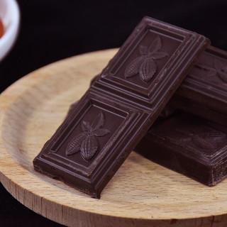 Cnapmak 斯巴达克 黑巧克力 90g
