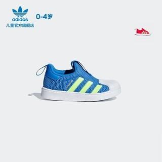 adidas 阿迪达斯 SUPERSTAR 360 CG6582EF0892 儿童休闲运动鞋