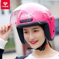 永恒头盔助力车电动车帽男女四季半盔秋冬季半覆式电瓶车安全883