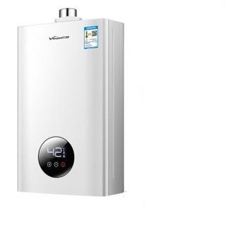 Vanward 万和 JSQ24-225T12 燃气热水器 12升