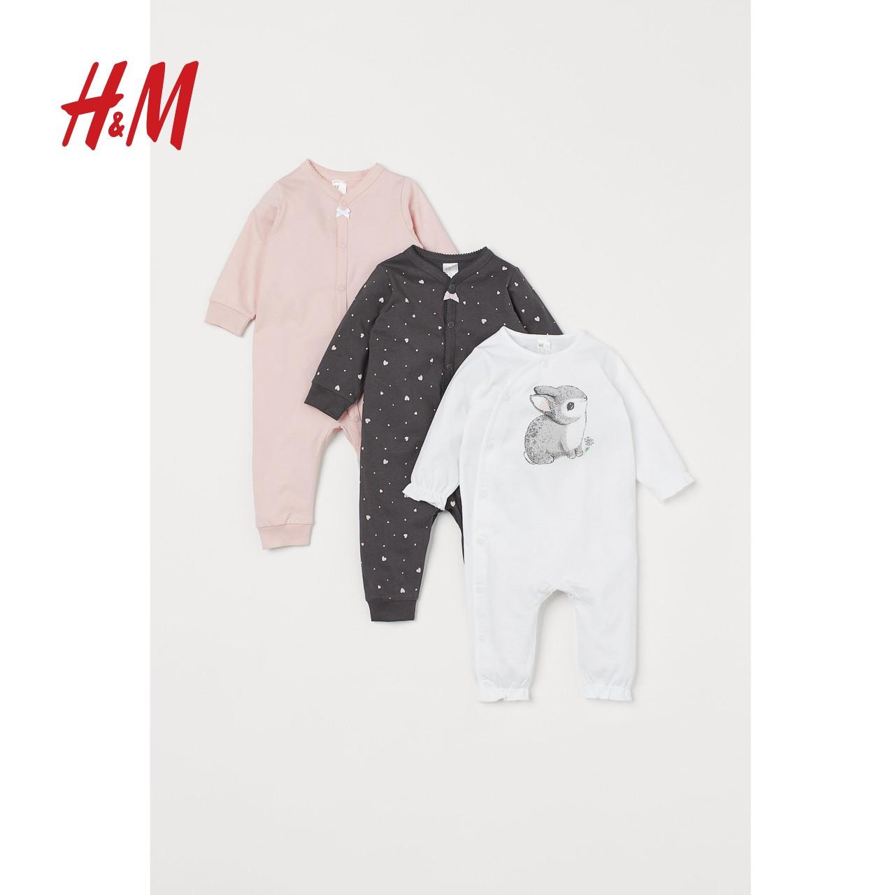 H&M 婴儿连体家居服 3件套