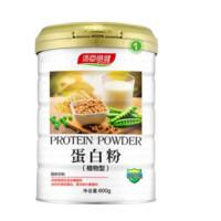 BY-HEALTH 湯臣倍健 蛋白粉 植物型 600g*2罐