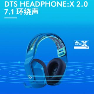罗技(G)G733 RGB 7.1环绕声 电竞无线游戏耳机麦克风 耳机耳 头戴式  FPS吃鸡LOL G733黑色
