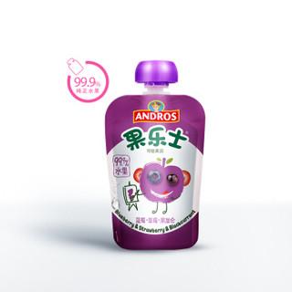 果乐士 99.9%水果 0.1%vc 蓝莓草莓黑加仑可吸果泥90g水果泥果汁泥儿童零食