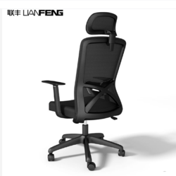 LIANFENG 联丰 可升降家用电脑椅