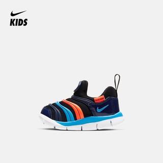 Nike耐克官方DYNAMO FREE婴童运动休闲鞋耐克毛毛虫343938 DC3273