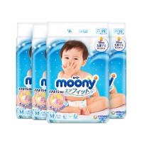 5日10点、考拉海购黑卡会员:moony 尤妮佳 NB/S/M/L/XL/XXL 纸尿裤/拉拉裤*4包