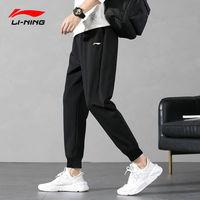 百亿补贴:LI-NING 李宁 AKLP871 男士保暖运动裤