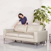 8H B5 Soft 真皮沙发组合 三人位