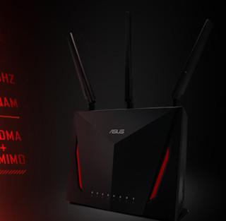 ASUS 华硕 RT-AX86U 5700M 千兆双频 WiFi 6 家用路由器 黑色