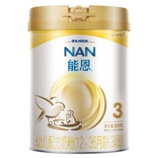 Nestlé 雀巢 能恩系列 幼儿配方奶粉 3段 900g