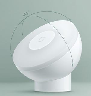 MI 小米 MJYD02YL-A 智能联动人体感应夜灯 蓝牙版 白色