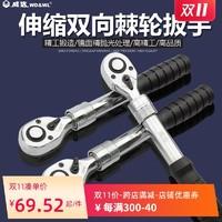 我的螺栓螺母工具方案,大有5733P、威达棘轮扳手、世达38件棘轮套装