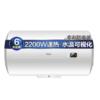 Haier 海尔 HC3新系列 EC6001-HC3新 电热水器 60L