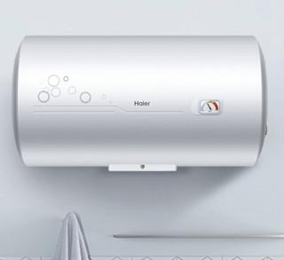 Haier 海尔 B1系列 EC6001-B1 电热水器 60L