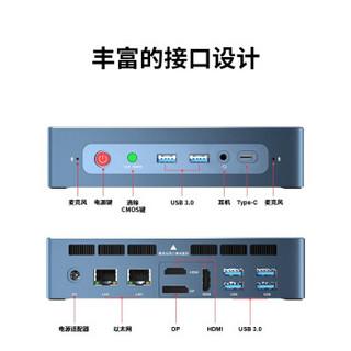 零刻GTR 游戏办公迷你电脑主机AMD三代锐龙 R5-3550H私人NAS云服务指纹加密 WiFi6/16G内存/512G SSD/1TB