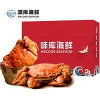 京东PLUS会员:wecook 味库海鲜 鲜活大闸蟹 公3.0两 母2.0两 5对10只
