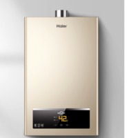 Haier 海尔 JSQ20-10UTS(12T) 燃气热水器天然气