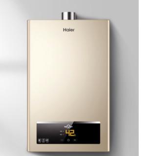 Haier 海尔 海尔(Haier)10升燃气热水器天然气 专利富氧蓝焰 JSQ20-10UTS(12T)
