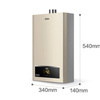 Haier 海尔 JSQ22-12UTS 燃气热水器 12升