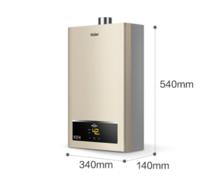 Haier/海尔12升燃气热水器JSQ22-12UTS(12T)水气双调恒温 智能分段燃烧 56重安防 健康抑菌