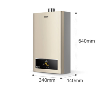 Haier 海尔 海尔(Haier)12升燃气热水器天然气水气双调智能恒温多重防冻五重净化家用JSQ22-12UTS(12T)