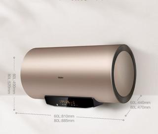 Haier 海尔 电热水器