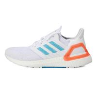 adidas 阿迪达斯 Ultra Boost 2020 男士跑鞋 FY3458 亮白/正橘色/锐利蓝 39