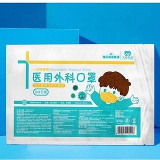 海氏海诺 儿童医用一次性外科口罩 5包