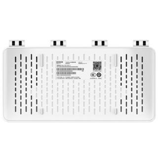 HONOR 荣耀 X3 1300M WiFi 5 家用路由器
