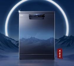 Haier 海尔 13套大容量嵌入式全自动家用智能烘干消毒独立丝墨青G5洗碗机