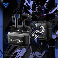 飞智银狐T1 高达限量版 真无线蓝牙耳机TWS5.0入耳式低延迟吃鸡听声辨位游戏音乐降噪苹果华为小米手机通用
