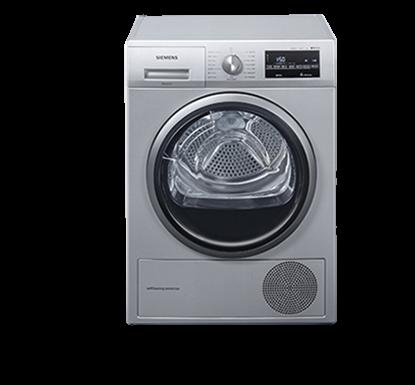 SIEMENS 西门子 WT47W5681W 定频 热泵烘干机 9kg 银色