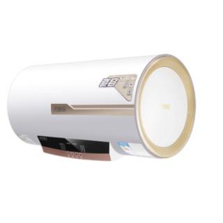 macro 万家乐 D50-H443Y 储水式电热水器 50L