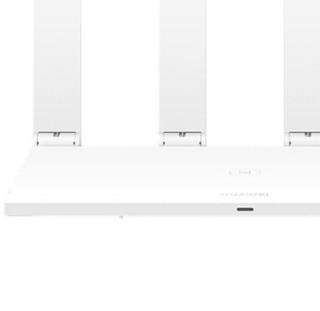 HUAWEI 华为 TC5206 1200M WiFi 5 家用路由器 白色