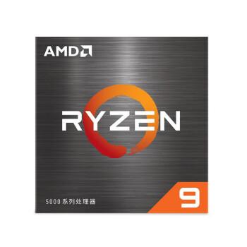 众说纷纭:AMD Ryzen 锐龙9 5900X CPU处理器 12核心24线程 3.7GHz