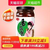 仲景香菇酱原味不辣800g拌饭拌面佐餐下饭酱菜榨菜咸菜菌菇实惠装