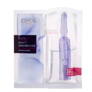 L'OREAL PARIS 巴黎欧莱雅 玻尿酸水光充盈导入系列玻尿酸水光安瓶精华面膜 20片