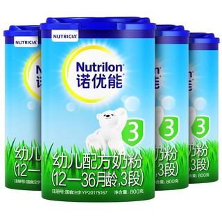 京东PLUS会员 : Nutrilon 诺优能 幼儿配方奶粉 3段 800g 4罐