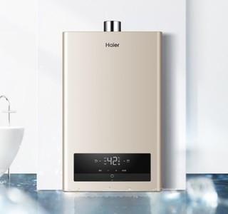 Haier 海尔 JH1系列 燃气热水器